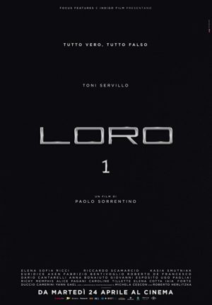 ico - Loro 1