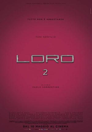 ico - Loro 2