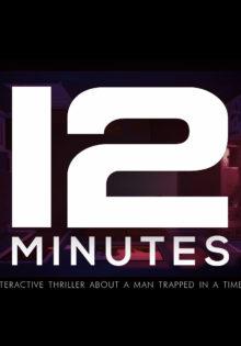 ico - 12 Minutes