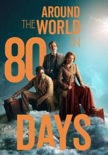 ico - Around the World in 80 Days